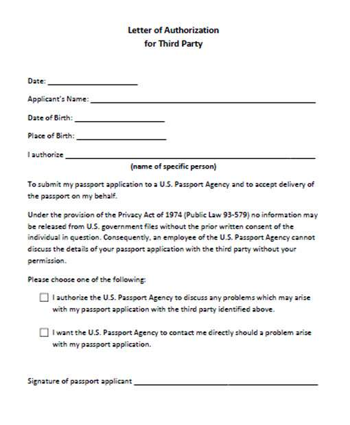 sample of authorization form