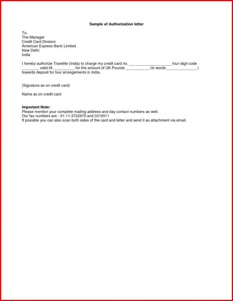 Authorization Letter for Cheque Collection Sample